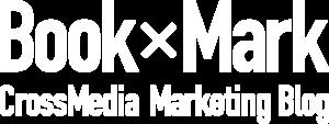 Book×Mark(ブックマーク!)|本の出版でビジネスを成長拡大させる